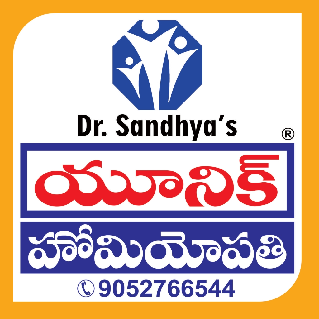 dr-sandhya-s-unique-homoeopathy-clinic-hyderabad-1456986431-56d7d93fa5989.jpg
